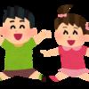 ダイエット効果抜群?子供と遊べば運動不足を解消できる?