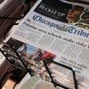 アメリカのヘッジファンドが大手新聞会社を買収