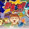 VITA「BABOON!」レビュー!600円で単純ながらサルのようにアツくなる!丁寧な作り込みが光る一品!