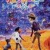 vol.021『リメンバー・ミー』お盆にぴったりの祖先リスペクト映画