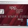 【SPG アメックス】クレジットカード発行を検討中であり、旅行好き、出張族の方!必見、必携のカード!お得なキャンペーンもあり