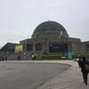 【アメリカ】シカゴの4大博物館をシティパスとCTAカードを使って自力で周ったよ。危険という前評判は当たっていたかも。