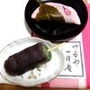 つたや一粋庵 の 桜餅&よもぎ団子