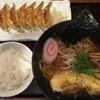 【グランプリ餃子】人気店!変わりダネ浜松餃子のお店「浜太郎 半田山店」へ