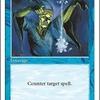 MTG復帰にオススメ!昔のカードを使う、面白い遊び方があります!しかも安い。