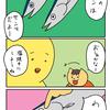 【子育て漫画】2歳児、夕飯のお手伝いに目覚める 後編