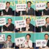 2016年参議院選挙、党首討論会でのメッセージ