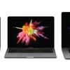 新型MacBook Pro(Late 2016)発売開始