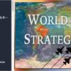 World Map Strategy Kit 本格地図アセットが「ストラテジーゲーム」開発キットに進化!機能豊富な戦略ゲームキット