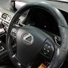 自動車内装修理#246 レクサス/LS600hFSPORT 革ハンドル/ステアリングの傷・劣化・擦れ補修