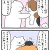 4コマ漫画「相談」