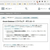Windows 10 HomeにOracle Database 12c(12.1.0.2.0)Enterprise Editionを導入してみる