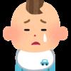 『乳児アトピー性皮膚炎』の治療を開始【アトピー性皮膚炎奮闘記①】