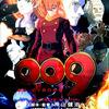 映画『009 RE:CYBORG』の感想