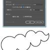 Adobe Illustratorで手描き風の線にする方法