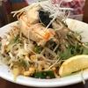 [ま]メガガンジャの祝日限定「メガ冷やしバンバンジー麺」が美味しくて猛暑 @kun_maa
