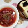 簡単!残り物野菜でボルシチ風スープ!