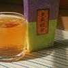 延楽茶集 茉莉紅茶