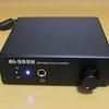 Amulech デジタルパワーアンプ AL-202H SE