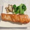 【糖質制限レシピ】鮭のバター醤油焼き☆