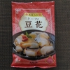 今日のおやつは豆花(トーファ)【KALDI】【台湾デザート】