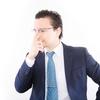 マネジメント能力を上げるための考え方!最高のマネージャーになるために!