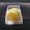 寒川町 和菓子屋さんの吉祥庵さんの柚子のお菓子をいただきました。