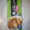 業務スーパー 鶏のさっぱり煮 6本入り298円