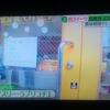 ラブリコチエTV出演!