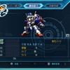 【スパロボOGMD】Rシリーズの機体能力/武器性能/入手方法まとめ【ムーン・デュエラーズ攻略】