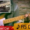 L'Arc~en~Ciel『AS ONE』ギター弾いてみた!