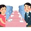 【初めての人必見!】婚活パーティーの感想や流れを正直にくわ〜〜しく説明します!!【体験談】
