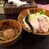 【今週のラーメン1891】 麺や でこ (川崎・武蔵小杉) 鰹節薫る塩つけそば・大盛り