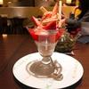 【イチゴの季節】キハチカフェのイチゴパフェ〜イートンメス風〜