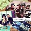 ムジカ・ピッコリーノ特別番組が2017年1月28日(土)に再放送!(『カルテ』『メロトロン号にようこそ』)