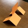 1枚の紙からできているとは思えない立体物が不思議
