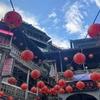 2019年8月 台湾旅行記④ 2日目-Ⅰ ~ 朝の九份散策はお勧め! その後はバスで台北へ移動 ~