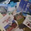 夏山フェスタ 山岳総合イベント レポート