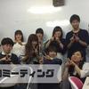 【ブレスト】第3回TBIPPO名古屋スタッフミーティングをしました!