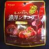 もっちりとろける濃厚ショコラ ストロベリー!苺(いちご)味のコンビニ限定のチョコ菓子