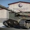 【WOT 課金戦車】 Tier 8 ソ連 Object 252U  Defender 重戦車 【買っちゃった】