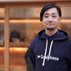 ScalaMatsuri 2020の採用セッションが決まりました!&「私、ScalaMatsuriで転職しました Vol.6 アルプ株式会社 オミ @omiend さん」
