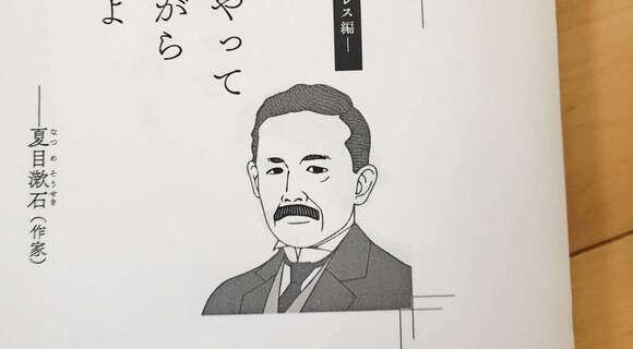 夏目漱石が愛しすぎてやめられなくなったおつまみ「落花生の砂糖固め」をつくってみる【文豪めし】