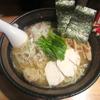 【今週のラーメン989】 麺屋武一 (東京・新橋) 濃厚鶏骨醤油そば・大盛り