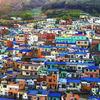 韓国釜山の女子に人気な甘川文化村が気になっていたけれど・・・のお話。