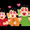 日向坂46・3rdシングル個別握手会・第二次抽選結果【個握】【落選祭り】【上村ひなの】【小坂菜緒】【東村芽依】【宮田愛萌】2019.8.29