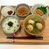 【献立・一汁三菜】七草粥+ぶりぽん酢+副菜+鶏団子スープ