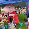 日帰り Peppa pigのRail wayイベント