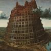 ブリューゲル「バベルの塔」展・必見の三点