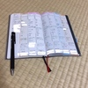 先週のジブン手帳(3/20~3/26)。こっそり続けてますよ♪